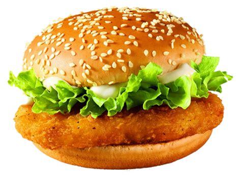 McChicken - McDonald's