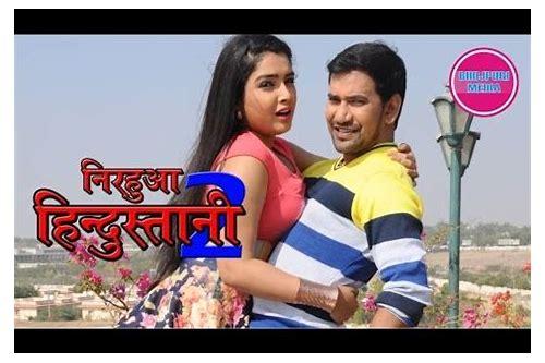 Try These Nirahua Hindustani Bhojpuri Movie All Video Song