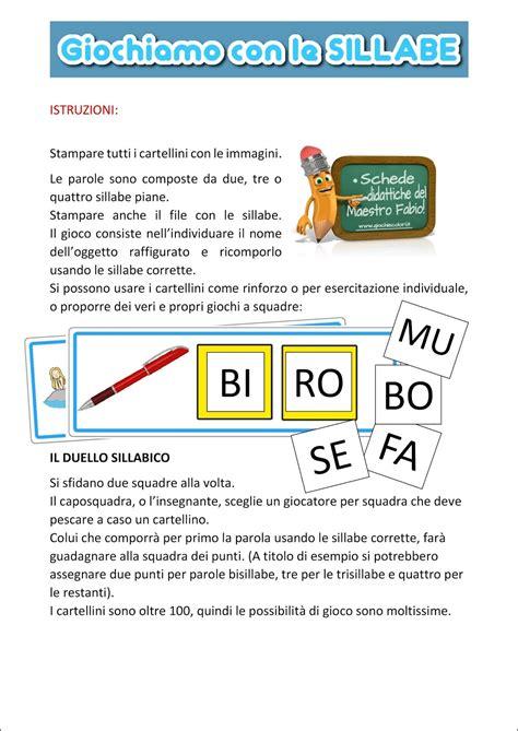 Oggi pubblichiamo due serie di parole/immagini: Schede ed attività didattiche del Maestro Fabio per la scuola primaria. Giochiecolori.it ...