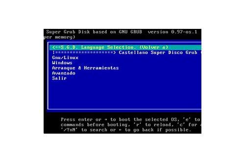 super grub2 disk iso usb