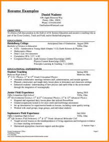 sophomore in college resume sle resume with experience