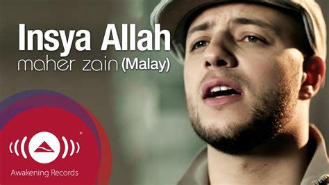 Insha Allah _ English