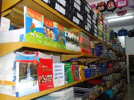 libreria cosmo librer 237 a cosmos gu 205 as paraguay
