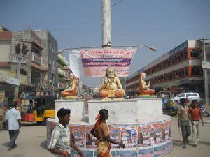 mantralayam wikitravel