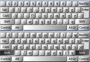Hindi Typewriter by Flash
