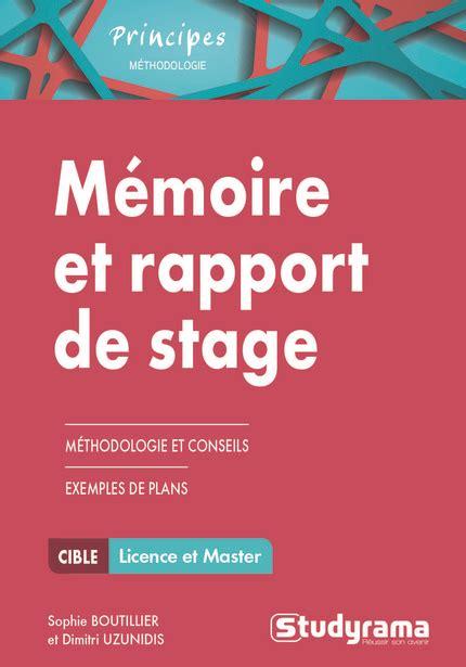 commercial cuisine librairie studyrama mémoire et rapport de stage