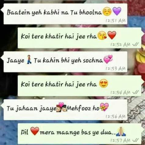 Best Hindi Songs Lyrics Quotes