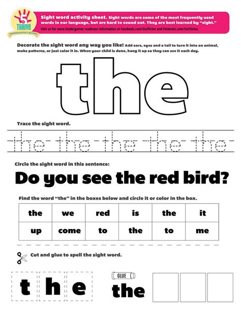 57 Best Sight Word Printables And More! Images On Pinterest  Sight Words Printables, For Kids