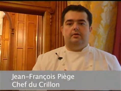 cours de cuisine jean francois piege jean françois piège bien choisir le homard