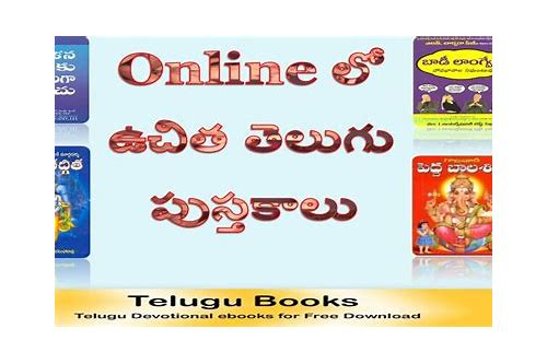 download telugu detective novels