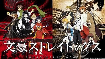 Stray Bungou Dogs Bungo Anime Atsushi Bsd