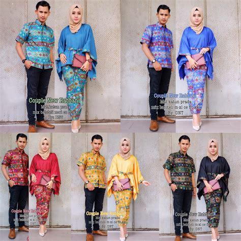 jual baju batik couple kebaya sarimbit gamis model rabbaniseragam pesta hijab modern kutubaru