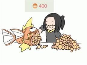 pokemon go magikarp feeding evolving
