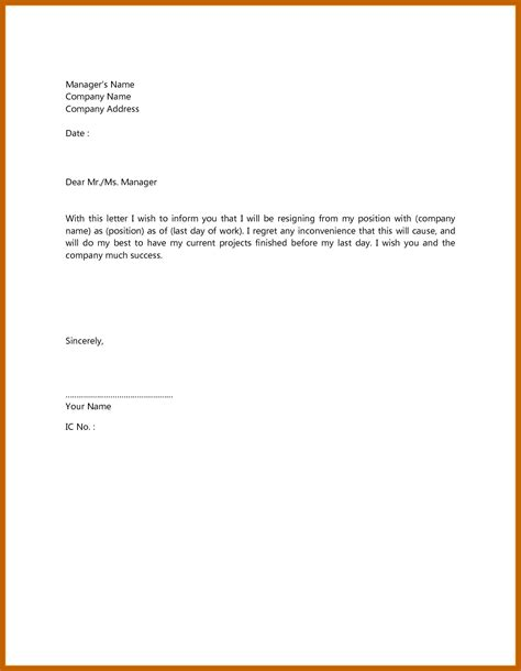 basic cover letter template cvideas