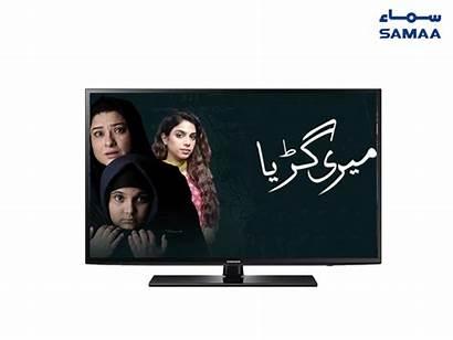 Tv Dramas Netflix Pakistani Samaa Drama Ary