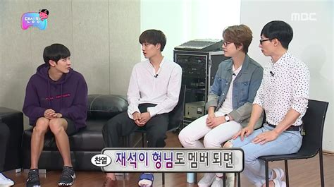exo infinity challenge exo s suho suggests a super power for quot new member quot yoo jae
