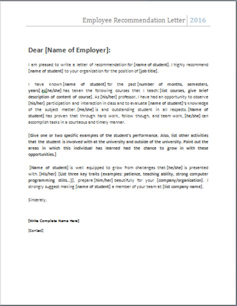 academic  employee recommendation letters document hub