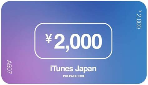 Purchase an itunes code/card from us and redeem it through the itunes store through your ios devices or itunes desktop application. Japan iTunes Card: 2,000 Yen: Email Delivery - Apartment 507