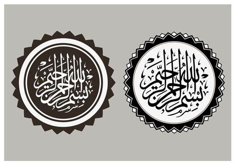 bismillah badge vectors   vectors clipart