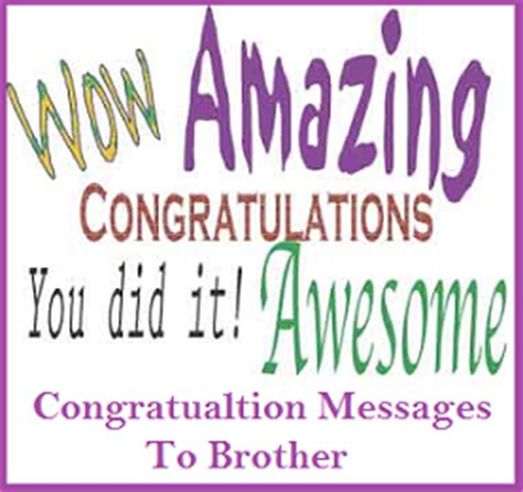 congratulation messages brother