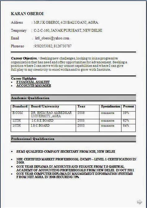 bcom fresher resume format