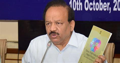 Delhi pollution: Harsh Vardhan dismisses AAP's allegation ...