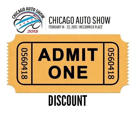 chicago auto show discount   news wheel