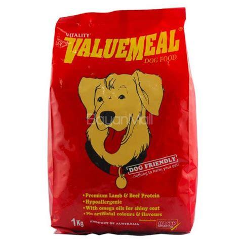 vitality  meal dog food kg
