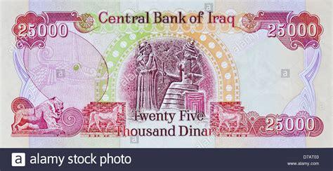 iraq dinar paper money stock photo alamy