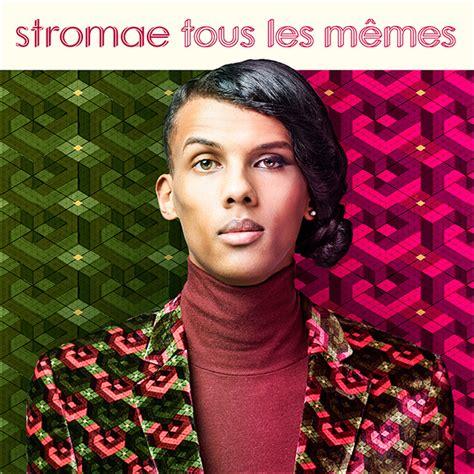 Tous Le Memes Lyrics - stromae type pattern on behance