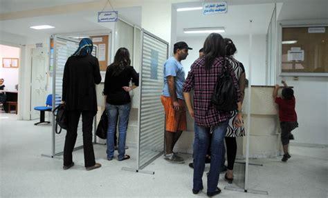 bureau d emploi tunisie pointage bureau du travail tunisie 28 images tunisie un congr