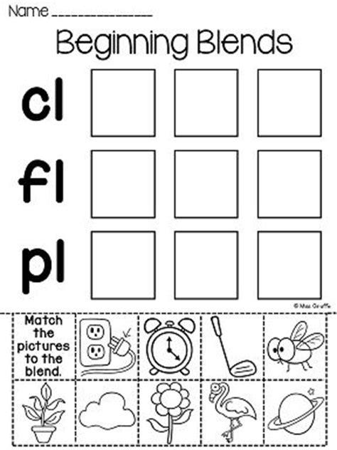 blends worksheets  activities    prep fun