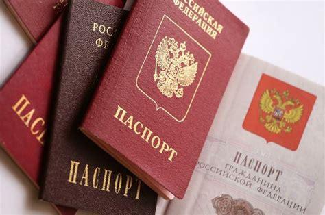 Получить ребенку паспорт в 14 лет документы