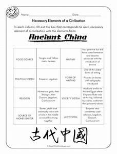 Ancient China Worksheets