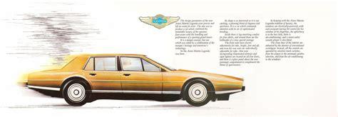 1977 Aston Martin Lagonda brochure