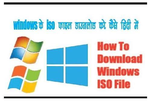 Create your own x86 and x64 all in one windows 7 iso • raymond. Cc.