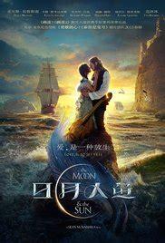 kings daughter dvd release date