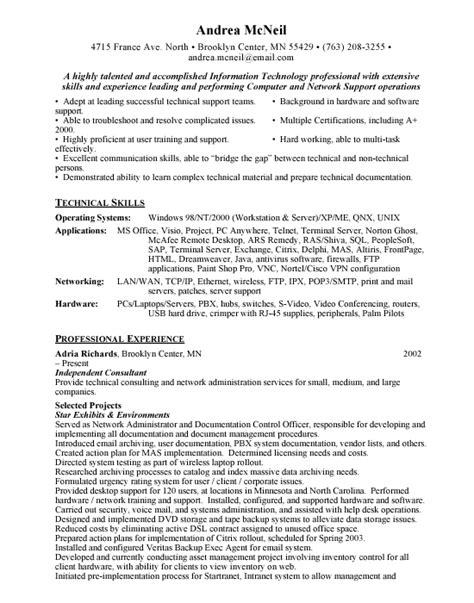 entry level help desk chicago 100 entry level help desk resume entry level resume