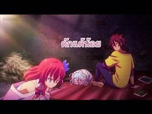 Oni chi chi | Anime Amino