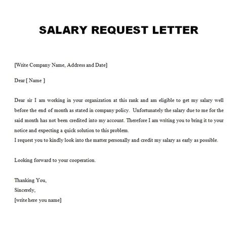 should be required to pay tax essay request