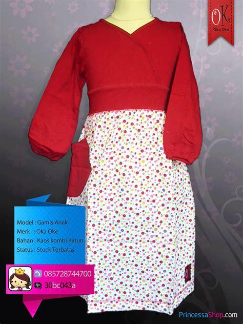 baju muslim koko anak model baju muslim anak perempuan remaja baju gamis anak