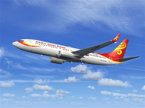 Hainan Airlines Boeing 737-800 WL for FSX