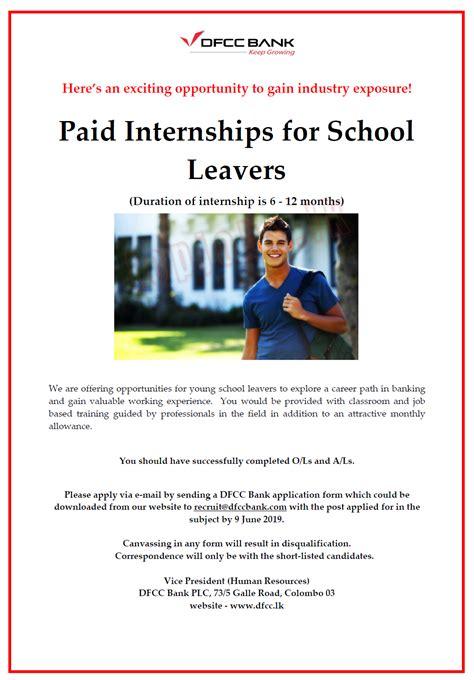paid internships  school leavers dfcc bank job vacancies