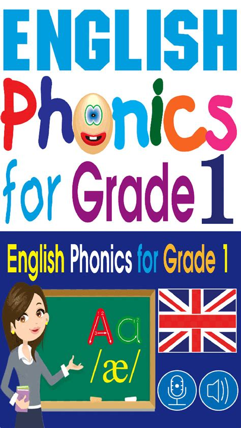 english phonics  grade  ios