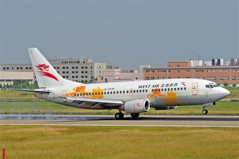 Top 10 worst airlines for flight delays in June 2013 - China.org.cn