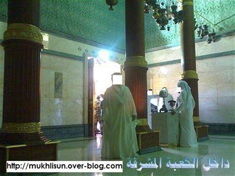 interieur de la mecque l int 233 rieur de la kaaba en images