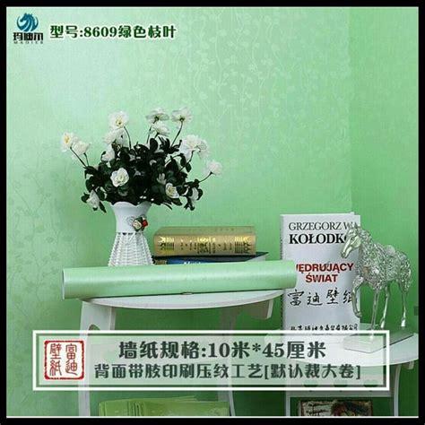wallpaper wa hijau lucu hd   pusat