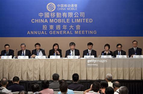 china mobile ltd china mobile chairman xi guohua speaks at the company s