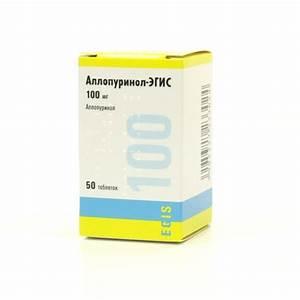 Метронидазол и псориаз