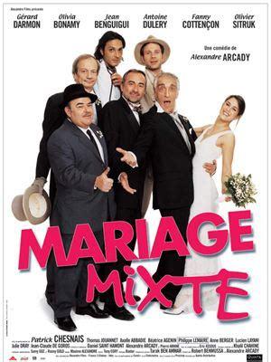 voir regarder casino streaming vf en french complet mariage mixte